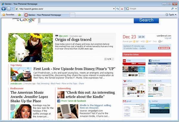 Genieo موتور جستجویی که محتواهایی را در صفحات وب به ما پیشنهاد میدهد
