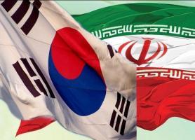 حمایت کره جنوبی از شرکتهای زیان دیده از تحریم های آمریکا