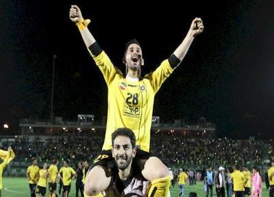 حاج صفی با بازوبند کاپیتانی در سپاهان
