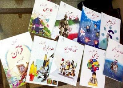 کمبودی در زمینه تامین کتب درسی در سیستان و بلوچستان وجود ندارد