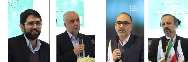افتتاح سامانه ثبت ایده های استارت آپی شتابدهنده گردشگری سی سو تک
