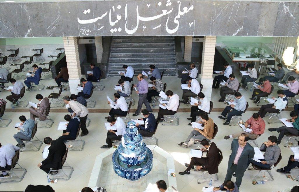 عضو هیئت رئیسه دانشگاه فرهنگیان مطرح نمود؛ جزئیات آزمون اصلح مهارت آموزان، آزمون مرداد 98 برگزار می گردد