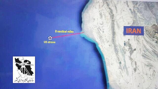 سازمان نقشه برداری : پهپاد جاسوسی آمریکایی بر فراز آب ها ایران سرنگون شد