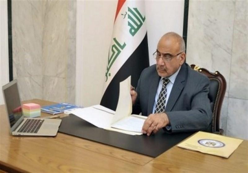 عراق، دستور عبدالمهدی برای انتقال پادگان ها به بیرون از شهرها