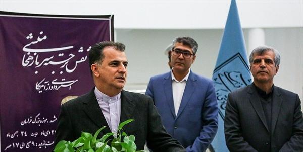 رصد اشیای تاریخی ایران در آن سوی مرزها با یاری ایرانیان خارج از کشور
