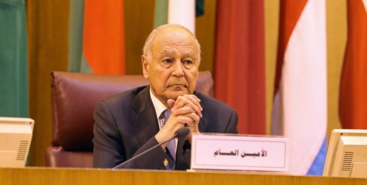 دبیرکل اتحادیه عرب از نقش دولت سعودی در یمن تقدیر و تشکر کرد