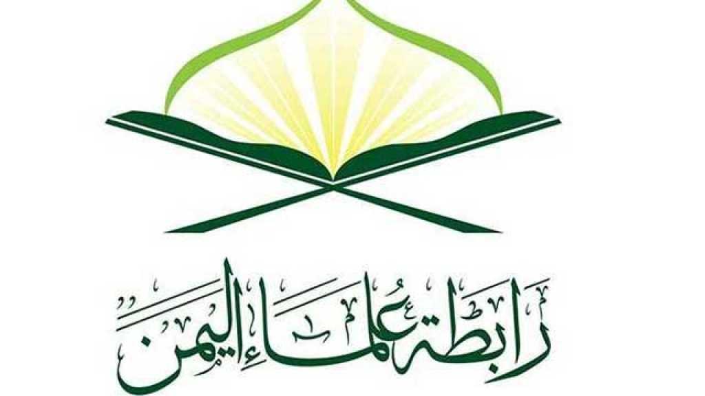 حمایت کامل انجمن علمای یمن از عملیات نصر من الله