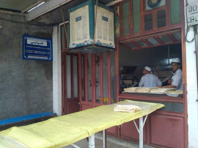 نانوایی های متخلف لرستان 4 میلیارد تومان جریمه شدند