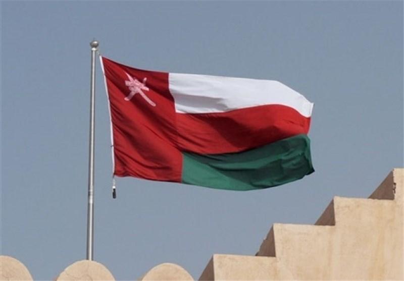 عمان سفیر عربستان در مسقط را احضار کرد