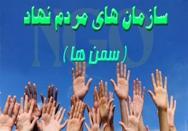 دومین مجمع انتخاباتی سازمان های مردم نهاد اردبیل برگزار گردید