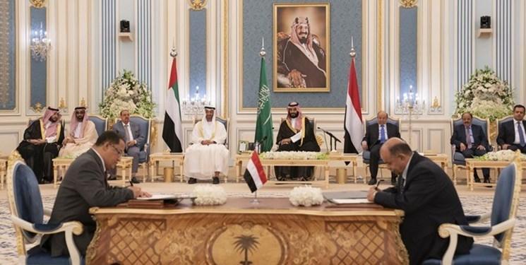 انتقاد تند وزیر هادی؛ با توافق ریاض، اداره یمن به ائتلاف منتقل شد