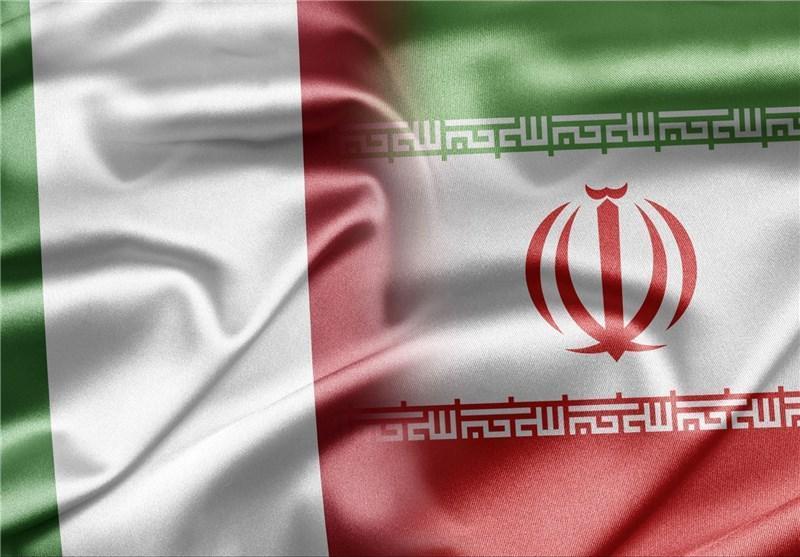 ایتالیا به انجام تعهداتش در قبال ایران اصرار دارد
