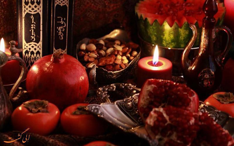 آشنایی با رسم و رسوم مردم شهرهای مختلف ایران در شب یلدا