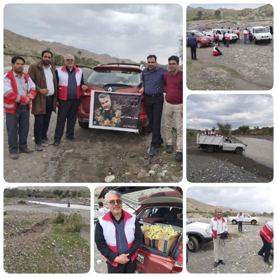 توزیع هدیه اقلام غذایی بهداشتی در روستای بنک منوجان