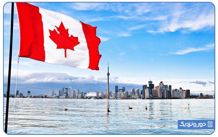 بهترین سفارت برای اخذ ویزای کشور کانادا