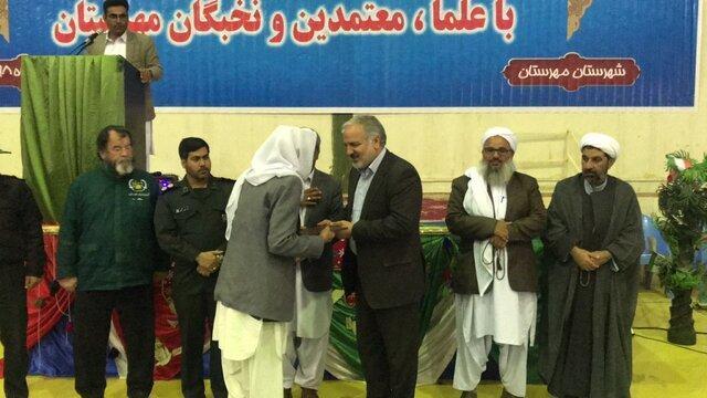 ملاقات استاندار سیستان وبلوچستان با علما و نخبگان مهرستان