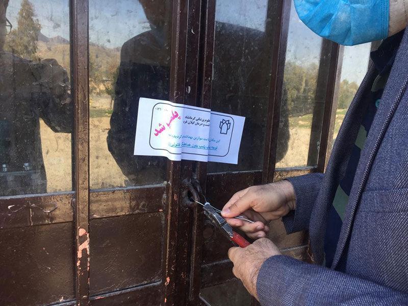 خبرنگاران 7 واحد خدماتی متخلف در آمل پلمب شدند