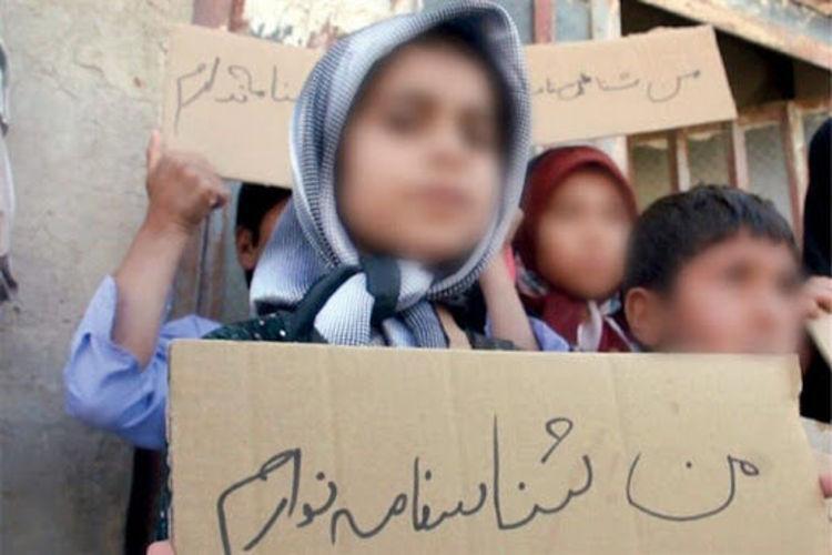 بچه هایی بدون تاریخ، بدون امضا