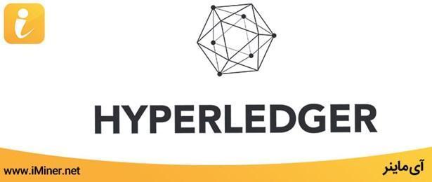 پروتکل بافر در هایپر لجر