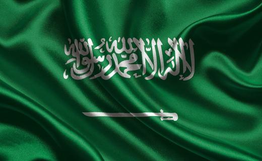 نامه عربستان به شورای امنیت: ایران عامل بی ثباتی در خاورمیانه و دنیا است!