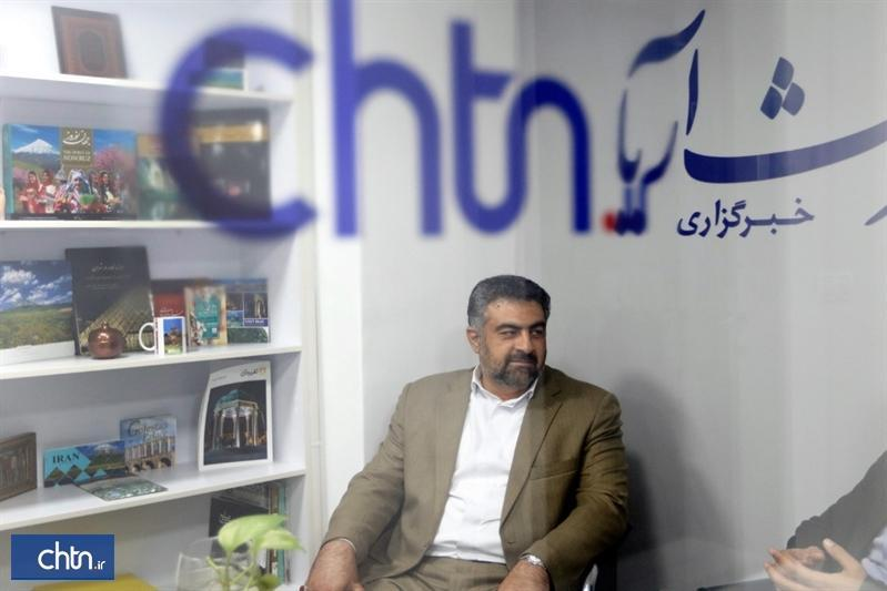 پست الکترونیکی بازرسی وزارت میراث فرهنگی، گردشگری و صنایع دستی ایجاد شد