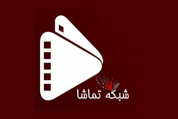 پخش سریال جنایی مظنون با محور حوادث 11 سپتامبر