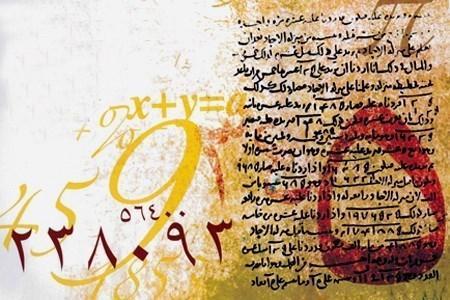 ابوالعلاء بهشتی؛ ریاضیدانی از خراسان