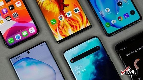 کاهش 11 درصدی فراوری گوشی های هوشمند در سال 2020