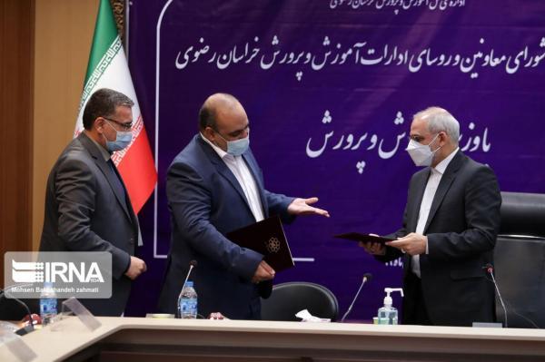 خبرنگاران تفاهمنامه همکاری میان وزارت آموزش و پرورش و شهرداری مشهد منعقد شد