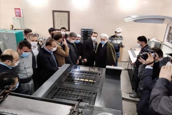 نخستین دستگاه افست چاپ پنج رنگی در مهاباد راه اندازی شد