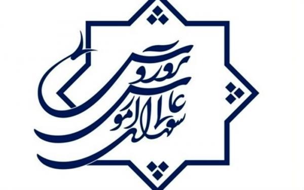 آنالیز و تصویب نظام جامع هدایت و مشاوره در جلسه شورای عالی