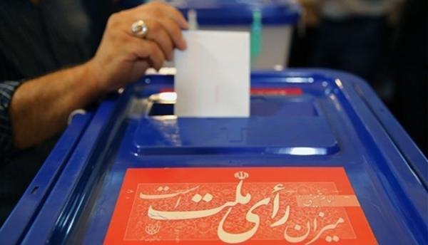سایه افسردگی سیاسی بر انتخابات