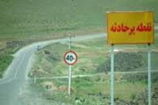 فعالیت 250 راهدار در ایام نوروز در خراسان شمالی، حذف 44 نقطه پرتصادف در طول راه های استان