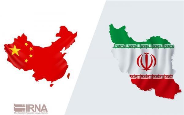 لزوم افزایش سهم مناطق آزاد در سند همکاری 25 ساله ایران و چین