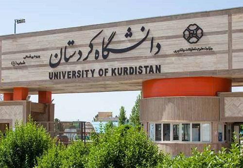 مقاله دانشیار دانشگاه کردستان در مجله معتبر بین المللی چاپ شد