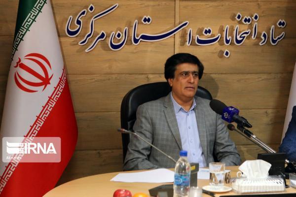 خبرنگاران یک هزار و 930 داوطلب در انتخابات شوراهای روستایی مرکزی ثبت نام کردند