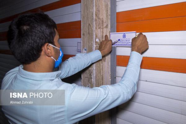 94 مرکز تهیه و توزیع مواد غذایی متخلف در شهرستان بندرعباس تعطیل شد