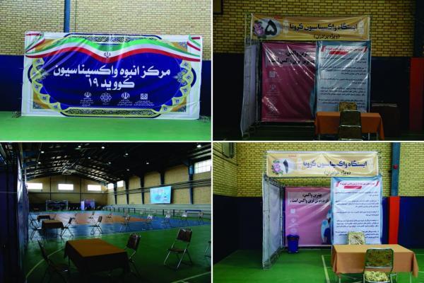 آماده سازی سالن ورزشی شهید قدیمی کهریزک جهت اجرای طرح واکسیناسیون کرونا
