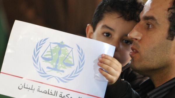 هدیه 500 میلیون یورویی دولت لبنان به دادگاه حریری نقدها را برانگیخت